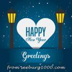 seeburg-1000-new-year-greetings